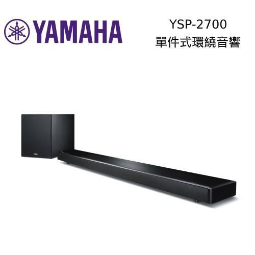 YAMAHA 山葉 單件式環繞Sound Bar YSP-2700 公司貨 保固一年【領券再折】
