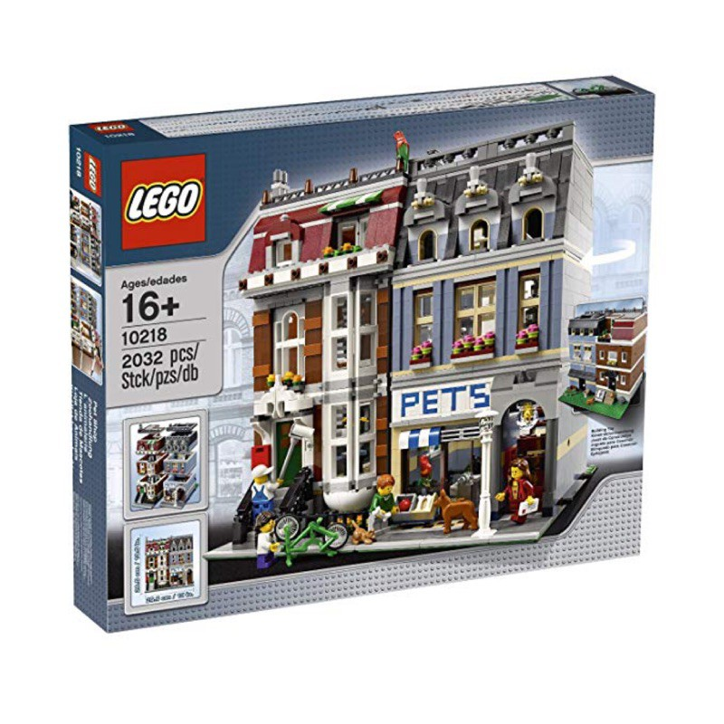 LEGO 樂高 10218 寵物店 Pets Shop