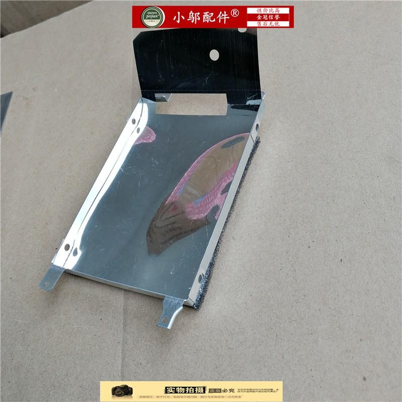 全場熱賣聯想 拯救者 Y520 R720 Y520 硬盤支架 硬盤托架 硬盤架子 硬盤倉