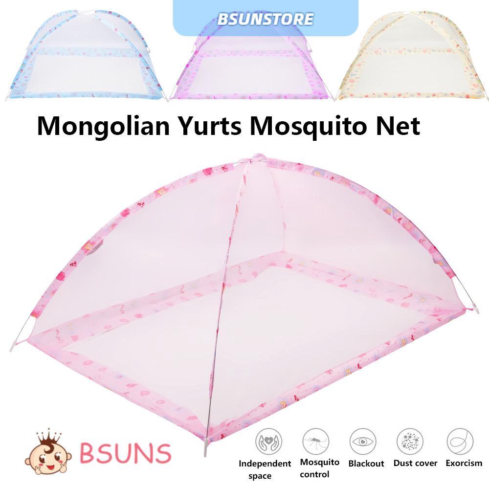 (Bsuns) 免費可折疊防蟲天篷防蚊網