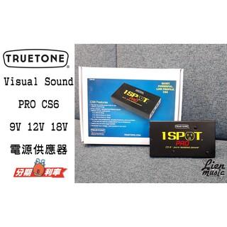 『立恩樂器』免運優惠 TRUETONE Visual Sound 1 spot pro CS6 電源供應器 電供