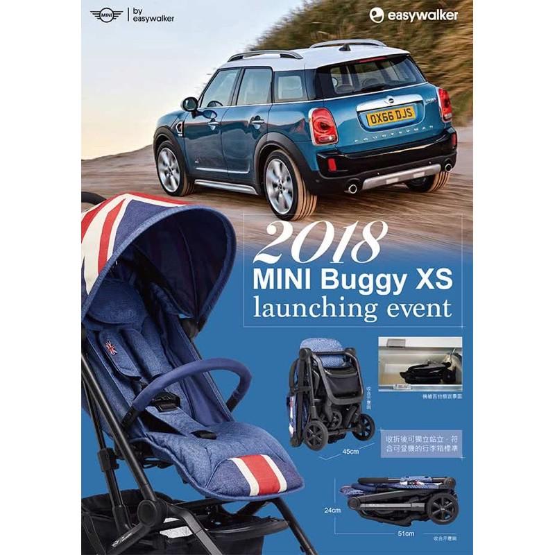 二手 MINI Cooper 手推車 MINI by Easywalker Buggy XS 嬰兒車 嬰兒推車