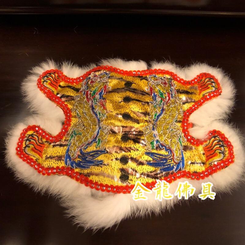金龍佛具 虎爺衣 神明衣 凸繡 繡龍款 黃色 1尺3 8寸8