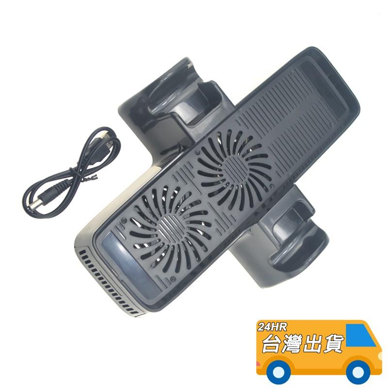 XBOX360 SLIM 散熱支架 散熱風扇 XBOX360 薄機 散熱器 底座 固定直立架 主機支架 散熱底座