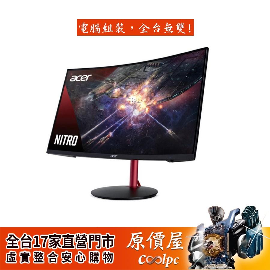 acer宏碁 XZ272U P 27吋/4ms/VA曲面/165Hz/FreeSync/三年保固/螢幕/原價屋