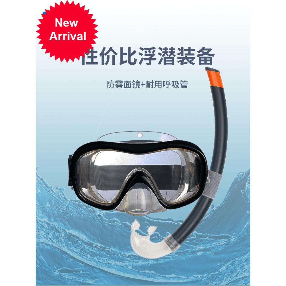 全乾式浮潜面罩潜水面罩裝備浮潜面罩潜水面罩迪卡儂浮潜用品三寶游泳裝備潛水鏡兒童呼吸器面鏡面罩套裝OVS潜水裝備浮潜裝備玩