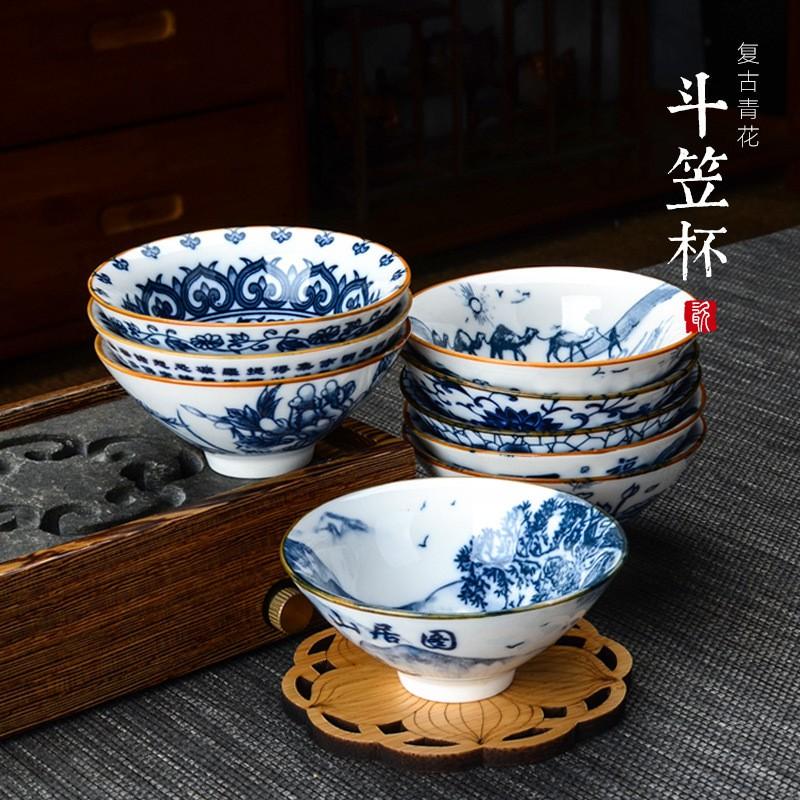 【CQ】青花瓷功夫茶杯陶瓷泡茶主人杯單個辦公室喝茶品茗單杯斗笠杯茶具