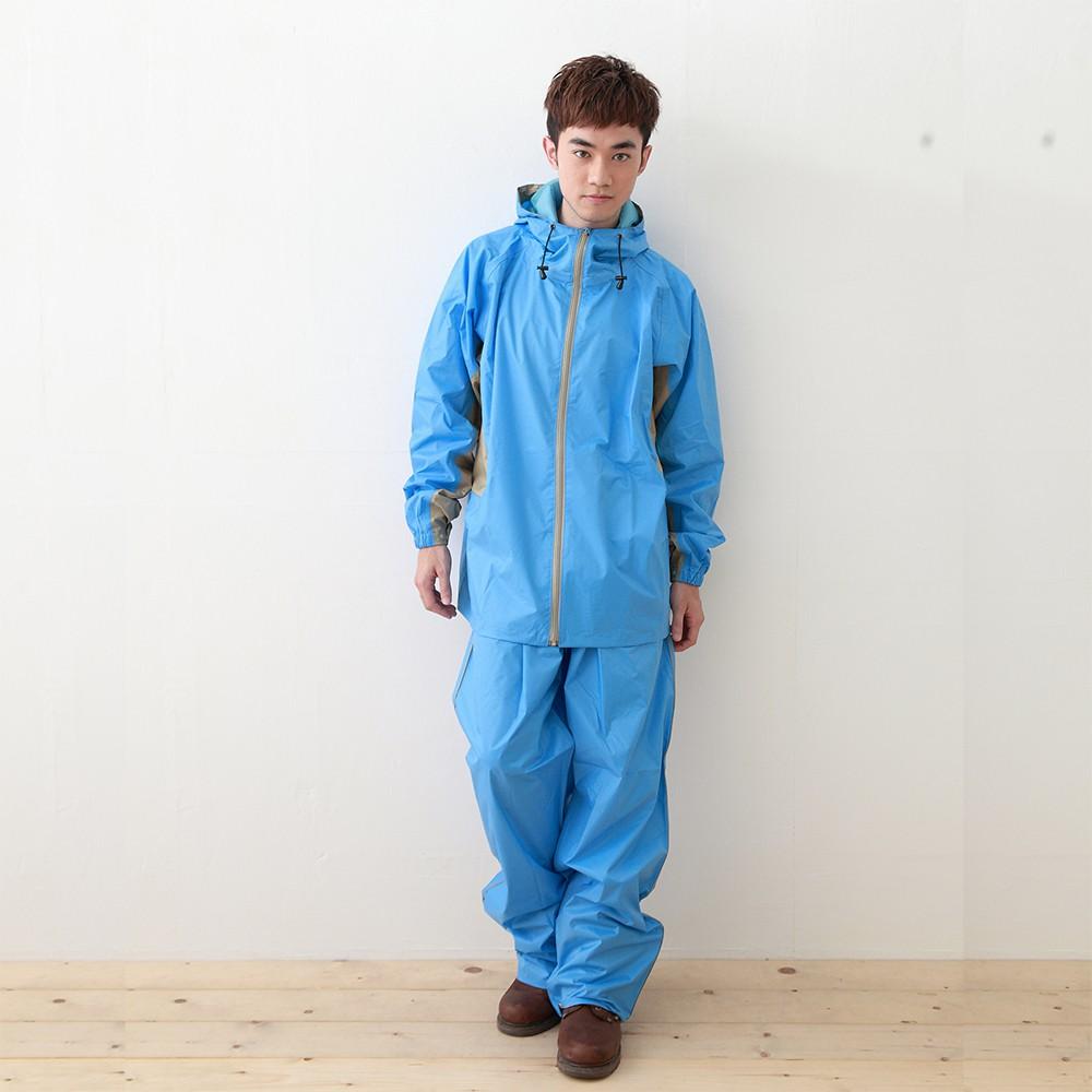 BrightDay疾風名人特仕兩件式風雨衣-藍