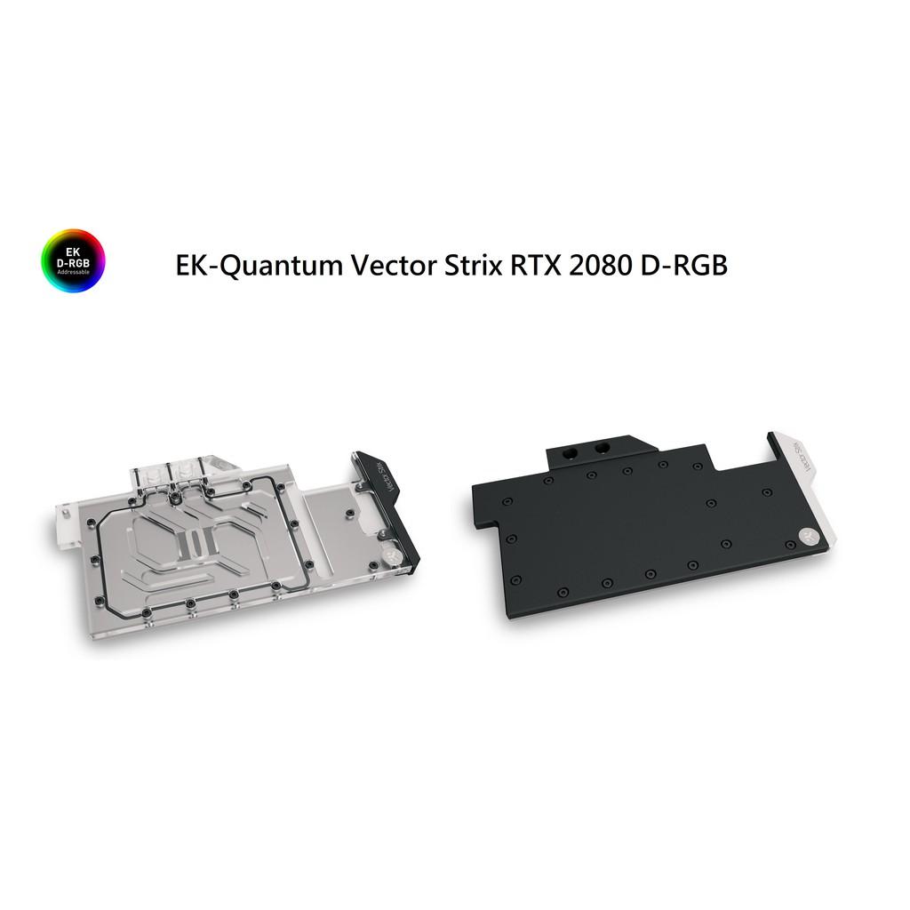 【肯瑞PC特裝】EKWB EK-Quantum Vector RTX 3080 3090 ASUS Strix 水冷頭