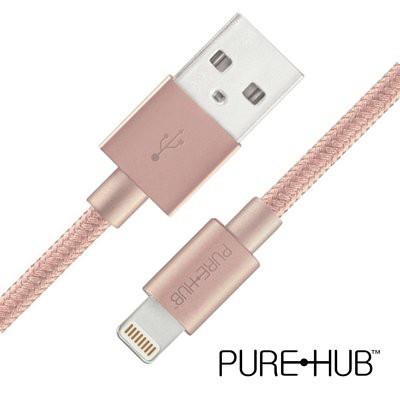 PURE HUB Lightning 快速充電傳輸線(高品質線材充電線)