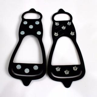 【登山裝備】 戶外防滑8齒冰爪 雪地防滑鞋套 簡易雪爪冰面防滑鞋釘 登山滑雪裝備