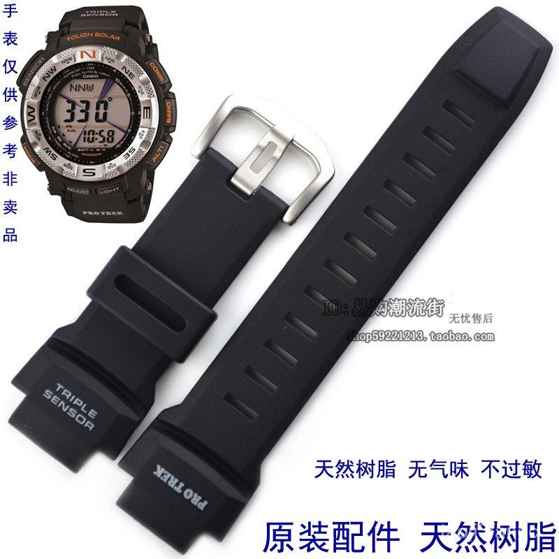 (全湯6折)卡西歐手錶帶集PRG-260/550/250/500/PRW-3500/2500/5100手錶配件