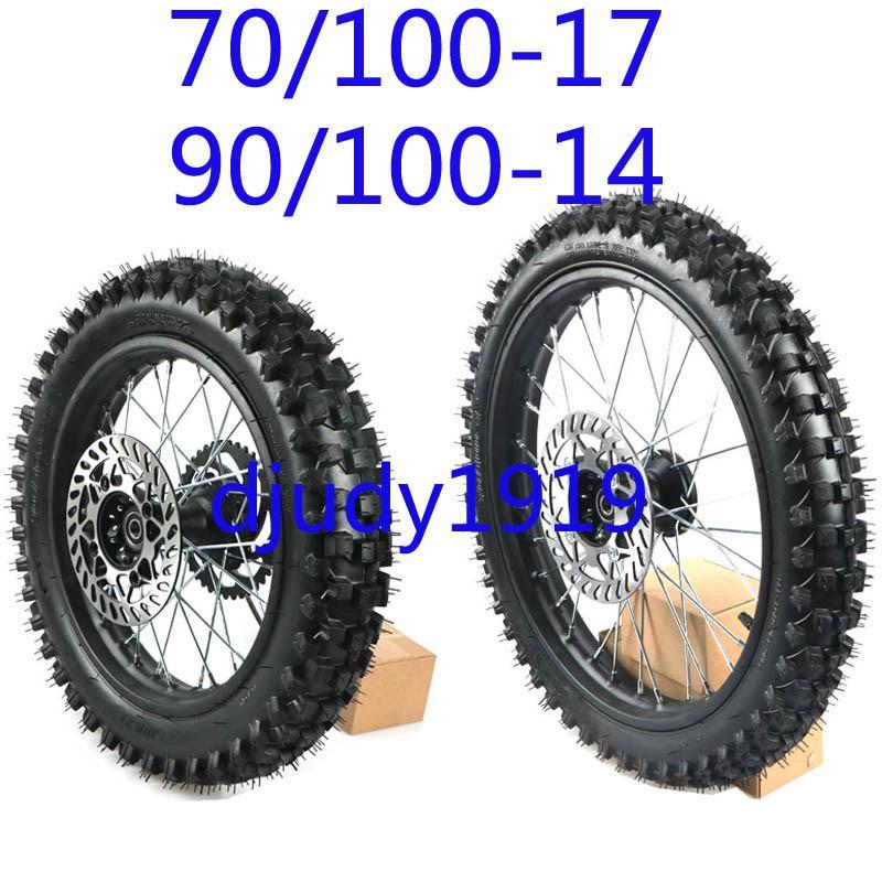 輪胎配件 15mm 車軸前 70x100-17 + 後 90x100-14 車輪輪輞 1.85 * 14 適用於土坑自行