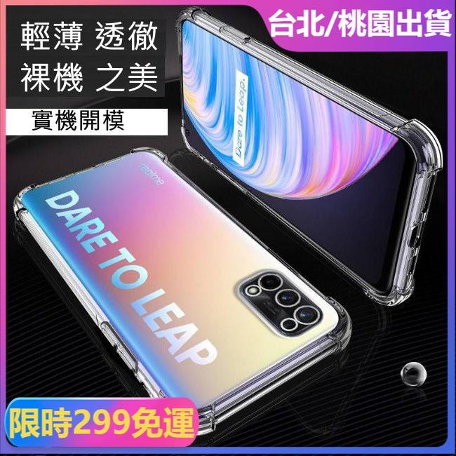 福利價🔔小米 正版 水晶盾 手機殼 保護殼 POCO F3 X3 小米 11 10T 紅米 Note10 5G  No