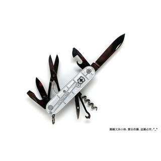 【圓融文具小妹】維氏 VICTORINOX 瑞士刀 Climber 透明 91mm 14用 1.3703.T7 1560