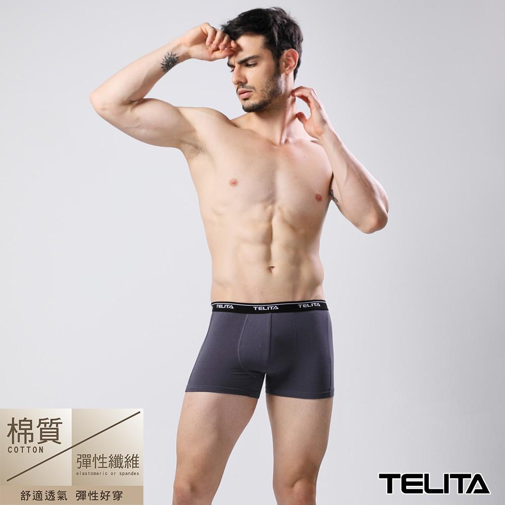 【TELITA】型男彈性素色四角褲/平口褲(深灰) TA416