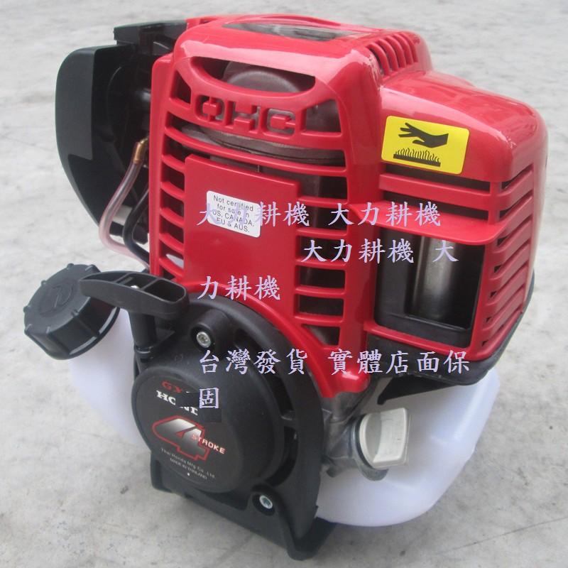 引擎 背負式 割草機 四行程引擎 除草機 割草機 發動機 環保引擎 抽水機GX357
