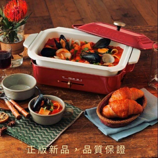 全新Bruno多功能電烤盤5件組,Boe021,含運(含四樣內鍋,一個豬豬把手可置換,一次買齊)