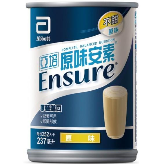 [ 免運送到家! ] 亞培安素 均衡營養配方 (原味) 24罐 / 箱