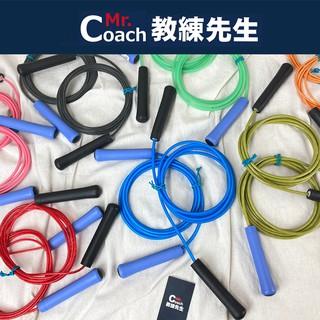 【教練先生】FLEXEGO 跳繩 運動 訓練 健身 公司貨 275cm HS-PVC PU 高雄市