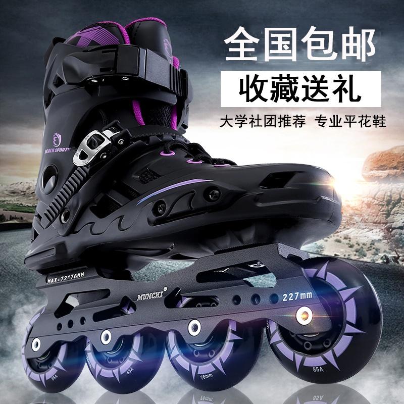 現貨秒發 免運 溜冰鞋 輪滑鞋 旱冰鞋 直排輪 迪卡儂溜冰鞋成人男女專業輪滑鞋成年直排輪單排平花鞋兒童滑冰鞋