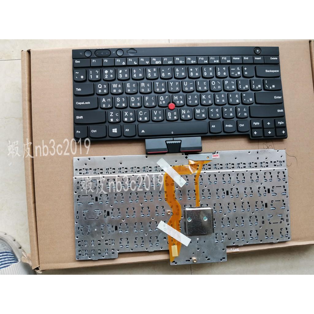 聯想 Lenovo ThinkPad W530 X230 X230i X230T T430全新 繁體 中文 筆電 鍵盤