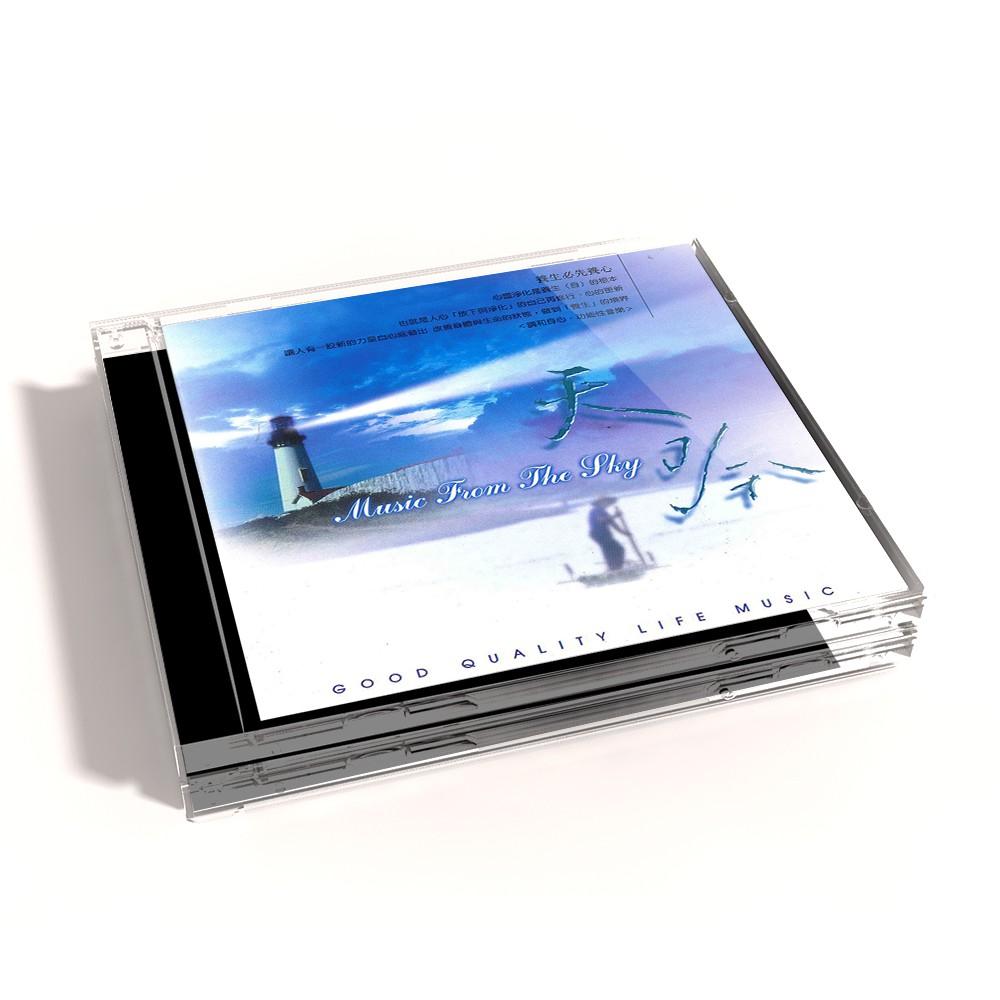 【新韻傳音】天吟(一) CD MSPCD-99004