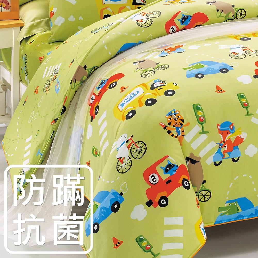 鴻宇 兒童涼被 旅行家綠 防蹣抗菌 美國棉授權品牌 台灣製