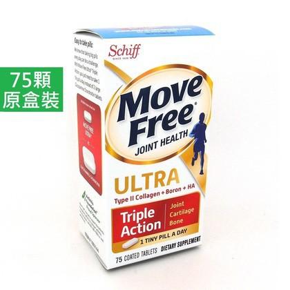 🎈 免運🎈 Move Free 益節白瓶  紅瓶 UC2 UCII 加強型迷你錠 Schiff 旭福 軟骨75片