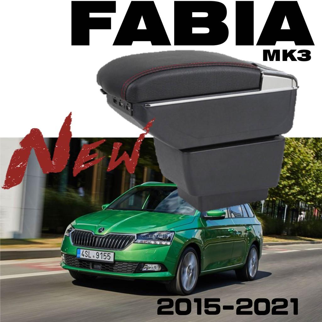 【扶手倉庫】SKODA FABIA MK3 雙層升高款扶手 扶手箱 中央扶手置杯架 雙層置物 USB充電 中央扶手