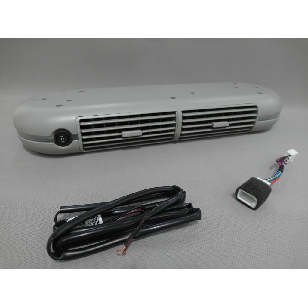 》永立汽車《 車用抽風機 鼓風機 冷氣機 涼風機 電風扇  (WISH CADDY )