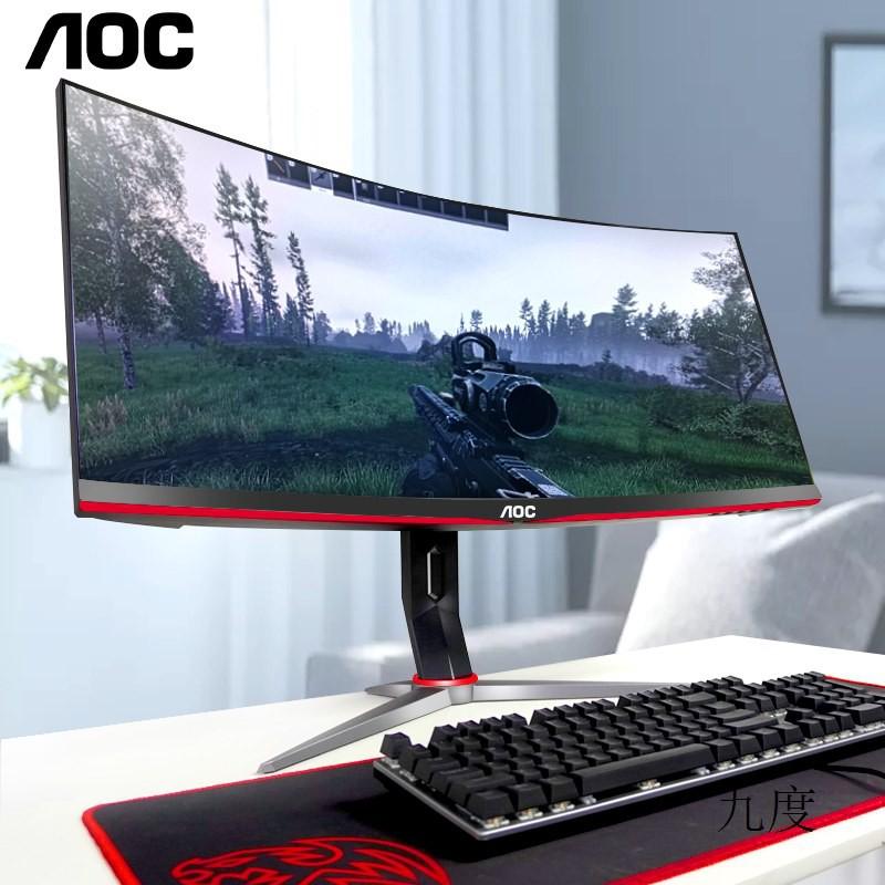 【現貨 免運費】AOC 34吋200Hz顯示器2K曲面219帶魚屏幕小鋼炮寬屏PS4K144HZ電競螢幕 曲面螢幕