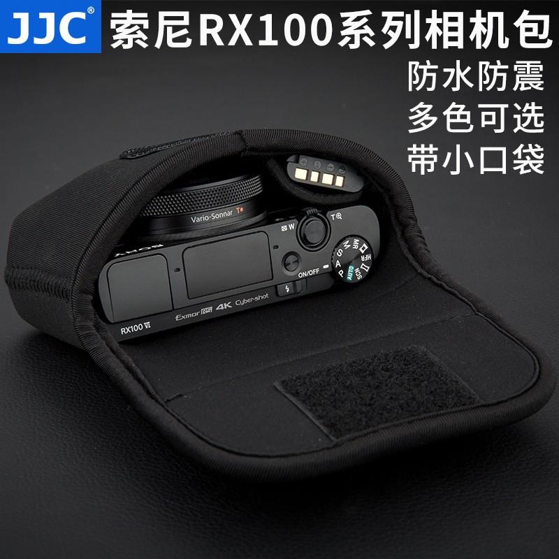 相機包 📷 JJC 索尼黑卡 相機包 RX100M6 M5A M4 M3 RX100IV RX10