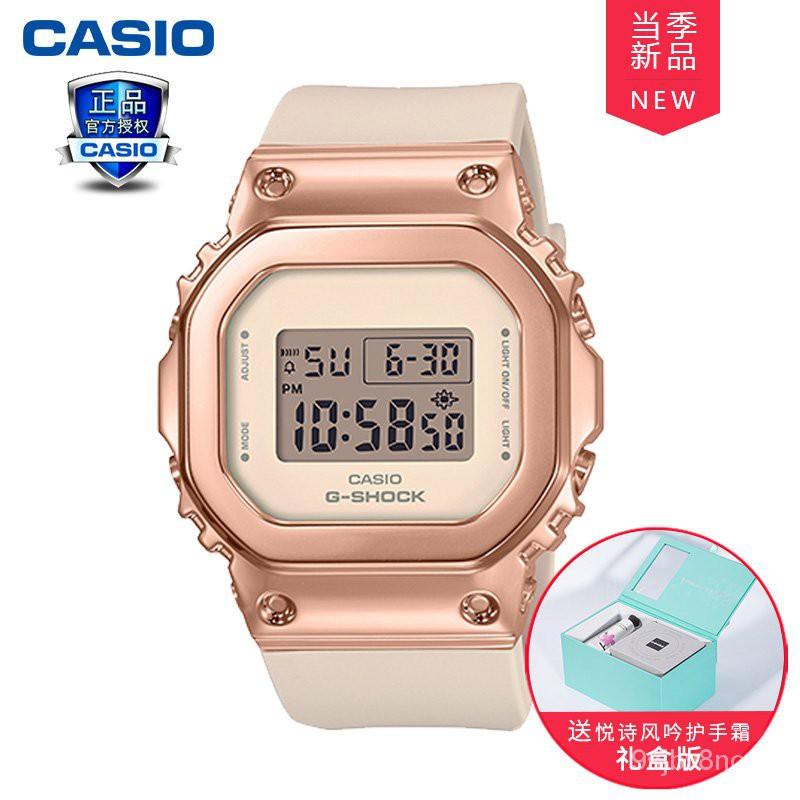 新款金屬錶殼G-SHOCK玫瑰金經典小方塊casio手錶女GM-S5600PG-4