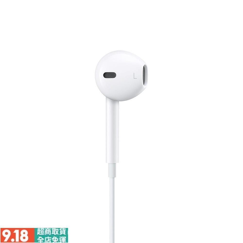 【批發價】🔥 APPLE 原廠盒裝 EARPODS Lightning耳機 臺灣公司貨 APPLE有線耳機 高音質