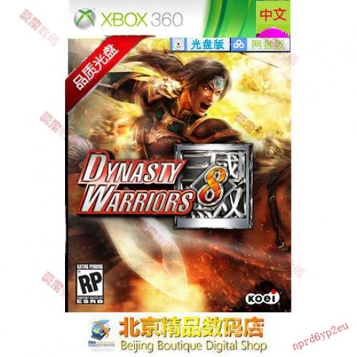 【熱銷出貨】【遊戲光盤】XBOX360光盤遊戲 真・三國無雙7 中文版 IXty