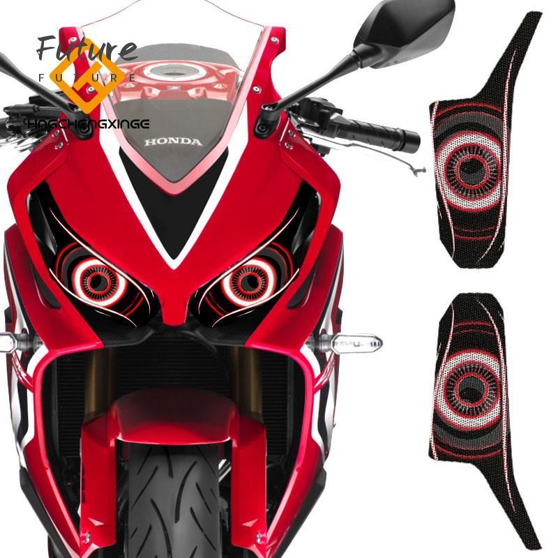🌟台灣現貨機車用品🌟「信鴿」Honda CBR650R 2019 大燈貼紙 個性轉向燈裝飾貼 機車日行燈裝飾 本