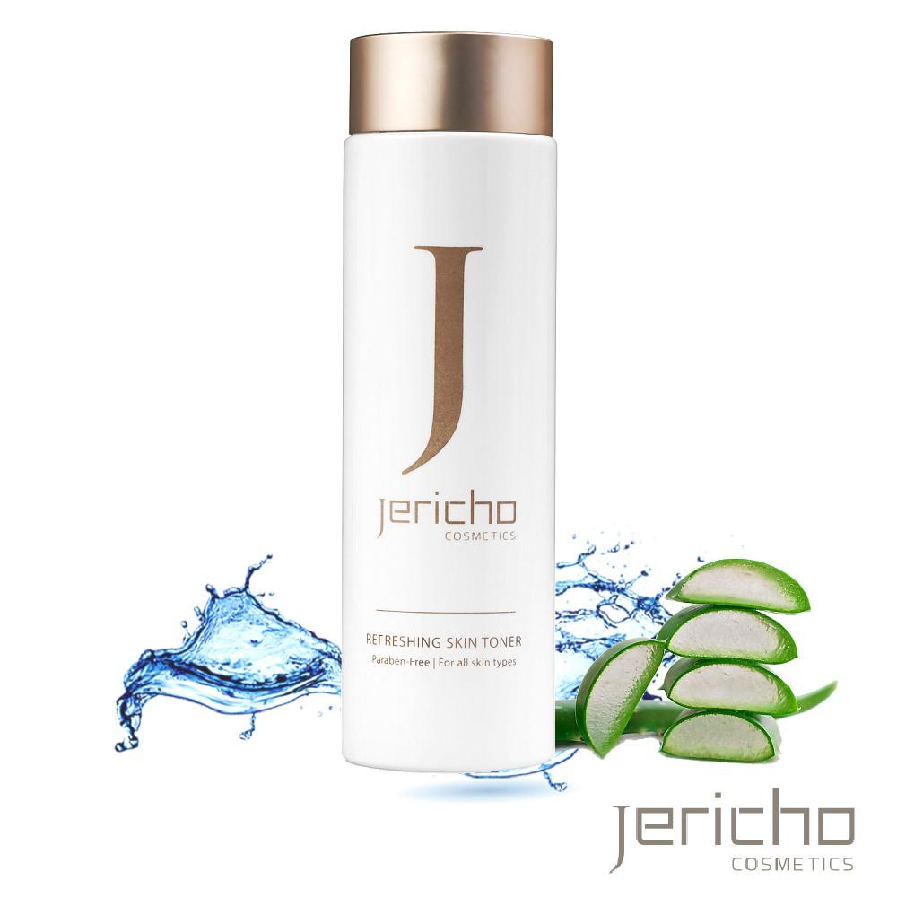 Jericho 死海潔淨平衡化妝水 180ml 保濕化妝水 緊緻白皙 卸妝水 爽膚水 植物精華化妝水 死海礦物