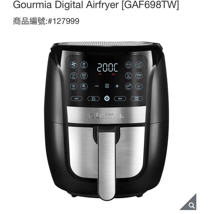 現貨一台! 現貨!直接下單!全新好市多Gourmia 數位氣炸鍋5.7公升GAF698TW