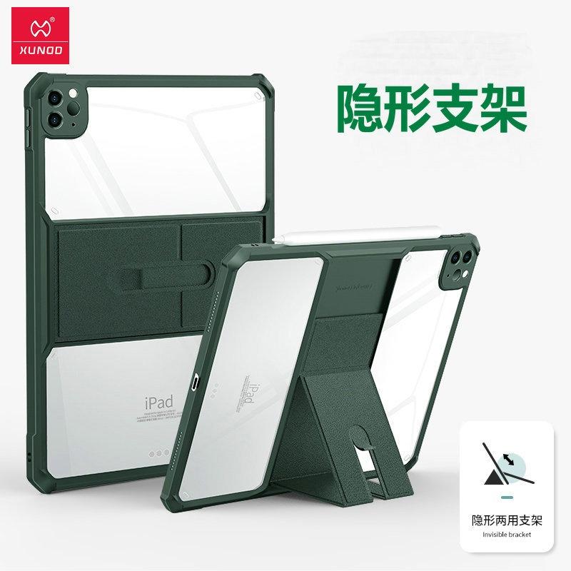 XUNDD訊迪2021新款ipad pro12.9保護套支架包邊防摔透明2020pro 12.9保護殼空壓殼