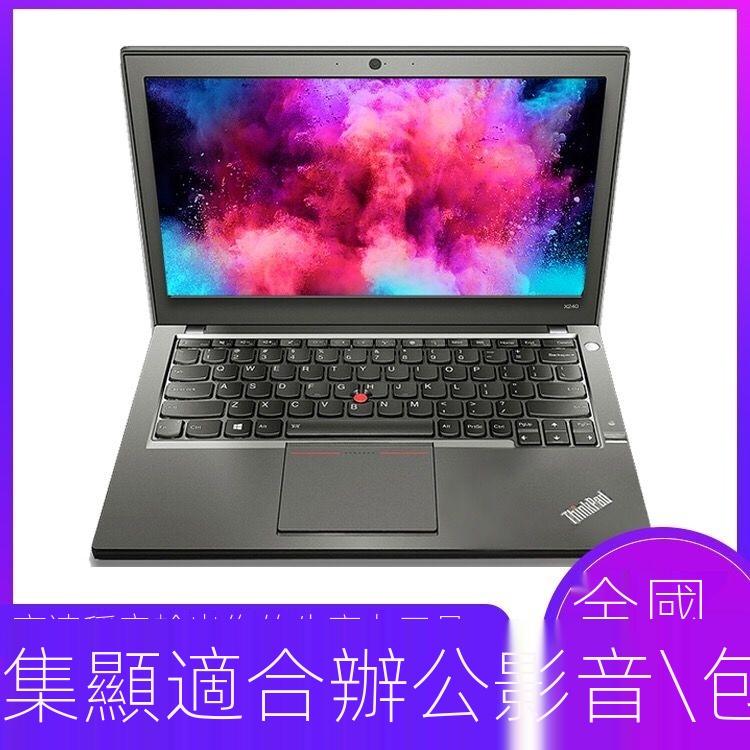 ❉✴免運 二手筆記本電腦聯想Thinkpad X240 X250高端經典商務游戲手提電腦