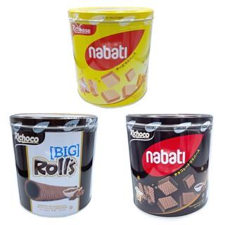 Nabati 起士威化餅 蛋捲巧克力/ 起司 新北市