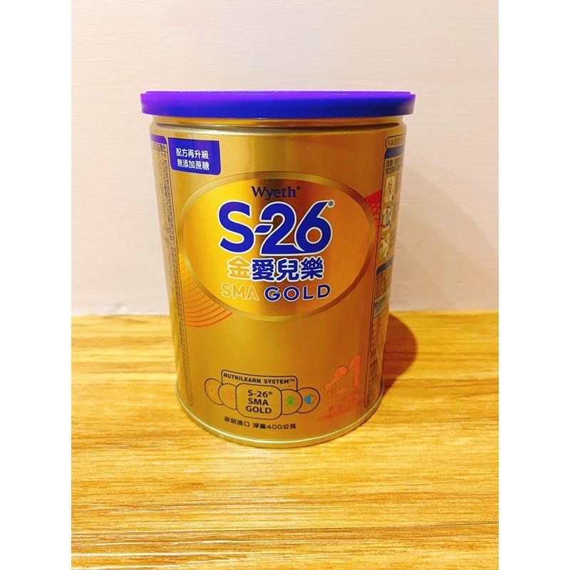 S26惠氏金愛兒樂1號(0-1歲)