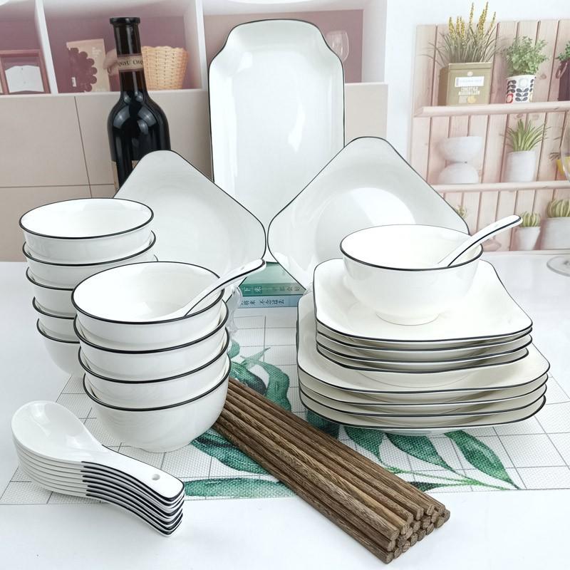 碗盤套裝 碗碟套裝 家用北歐網紅ins十碗十盤 現代輕奢餐具碗盤組合 喬遷禮物 交換禮物