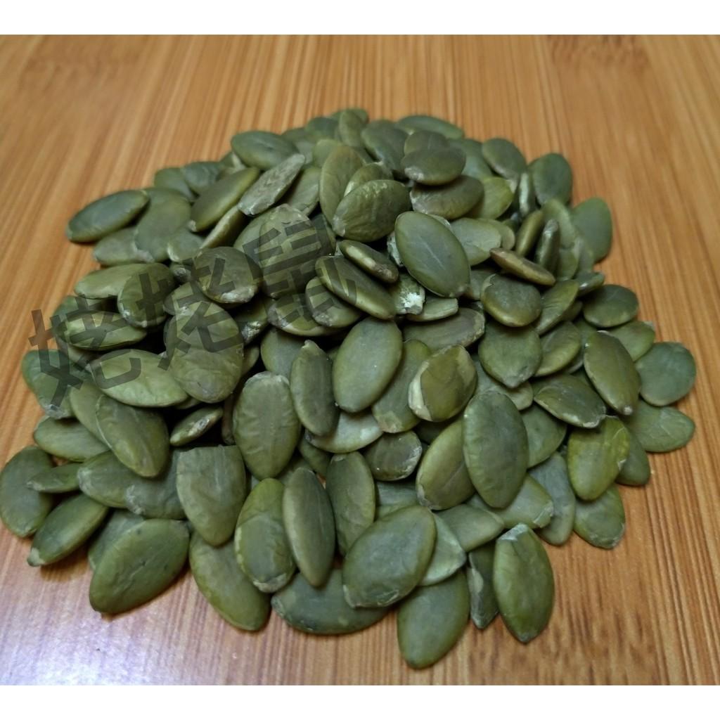 食用堅果 南瓜子 已熟化 倉鼠零食  倉鼠飼料 老年鼠 老鼠 三線鼠 楓葉鼠