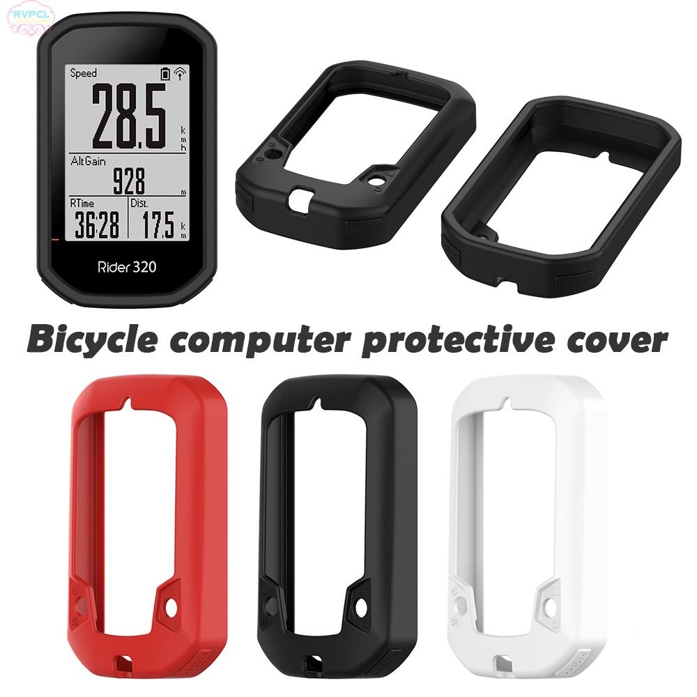 Rvpcl 保護套適用於 Bryton 自行車計算機騎手 320 矽膠騎手 430 盒