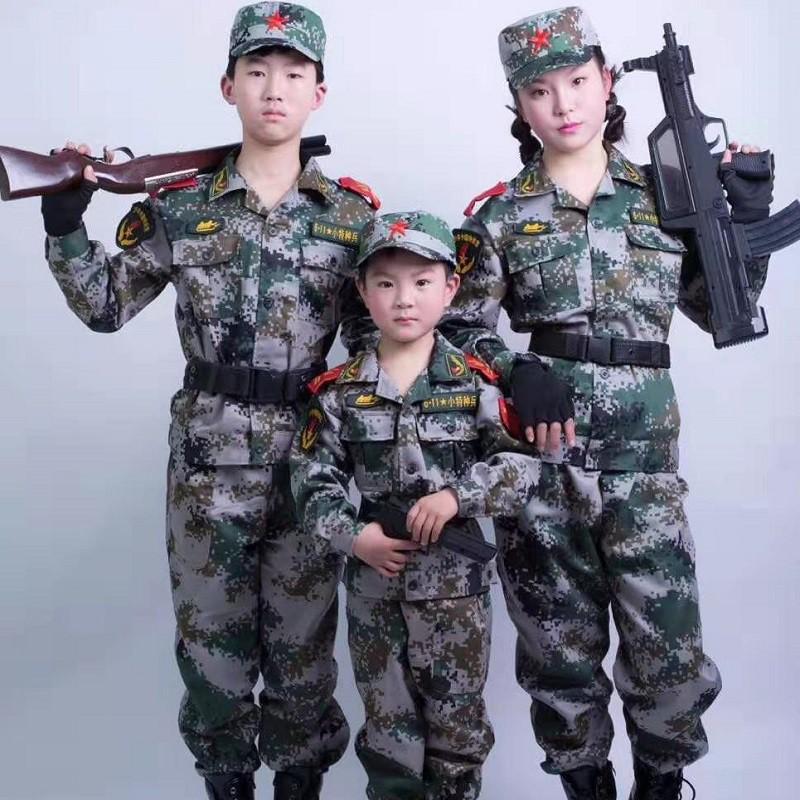 下殺★兒童成人軍訓迷彩服套裝夏叢林迷彩海洋迷彩戶外拓展訓練