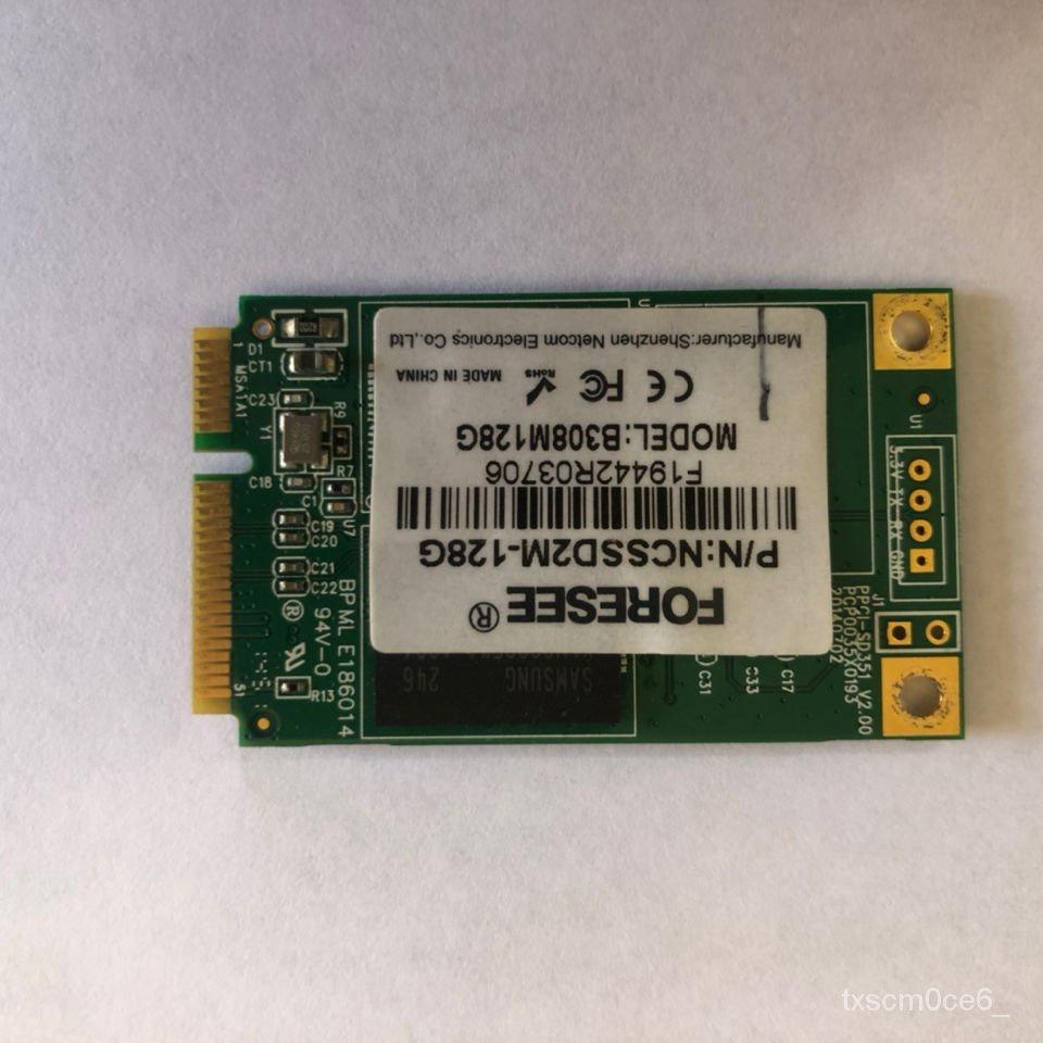 江波龍msata 128G固態硬盤ssd固態120g 64g 32g 16g 筆記本台式機 58vN