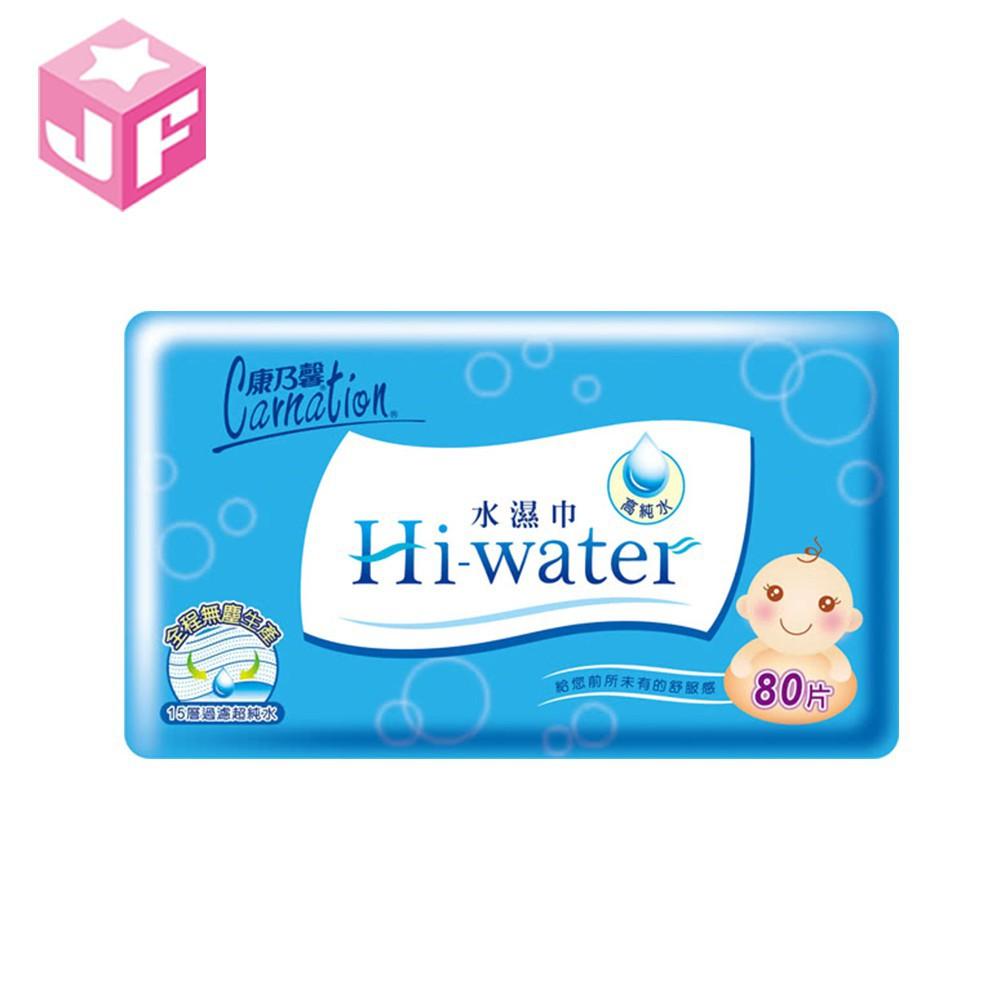 [箱購] 康乃馨HI WATER水濕巾80片 純水柔濕巾 濕紙巾 12包【金興發】