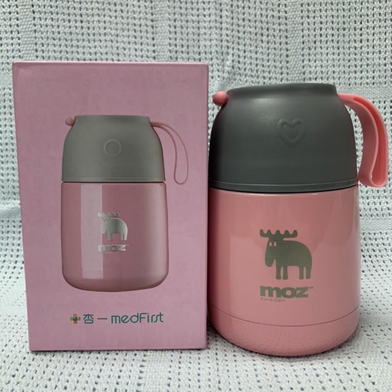 MOZ保溫罐 粉色麋鹿